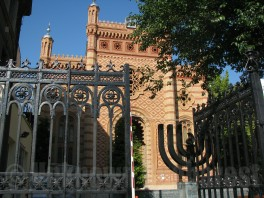 Jewish Heritage Travel to Bucharest Choral Temple