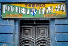 templo-chevet-ahim_720x490